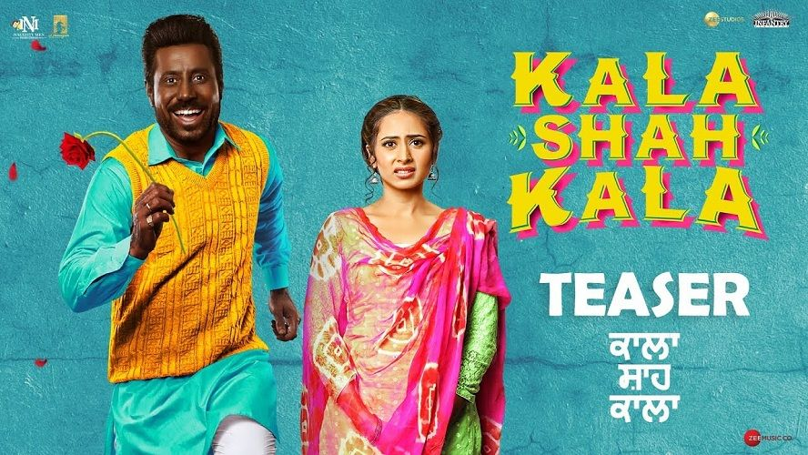 Shehnaaz Kaur Debut Film